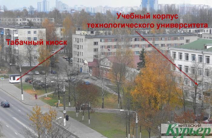 Как в Витебске проходит «борьба с курением»