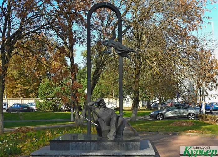 Городские легенды. Секрет памятника Марку Шагалу в Витебске