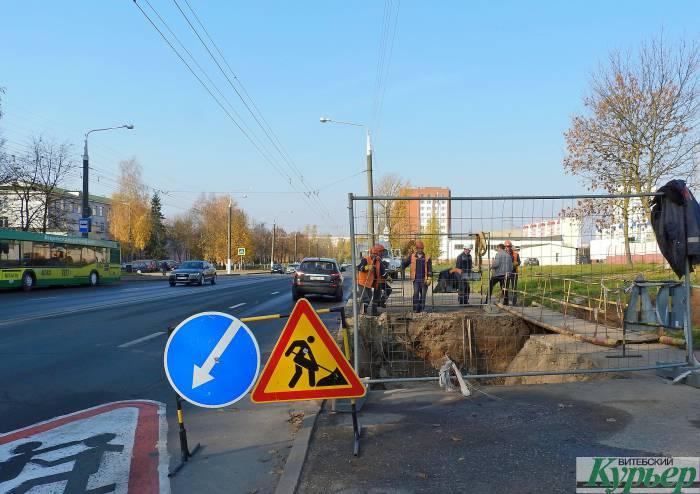 В Витебске на улице Правды начался ремонт теплосетей. Внимание! Проезжая часть улицы будет сужена