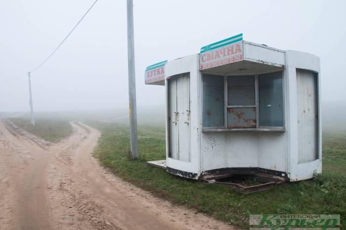 Как должен начинаться настоящий белорусский триллер