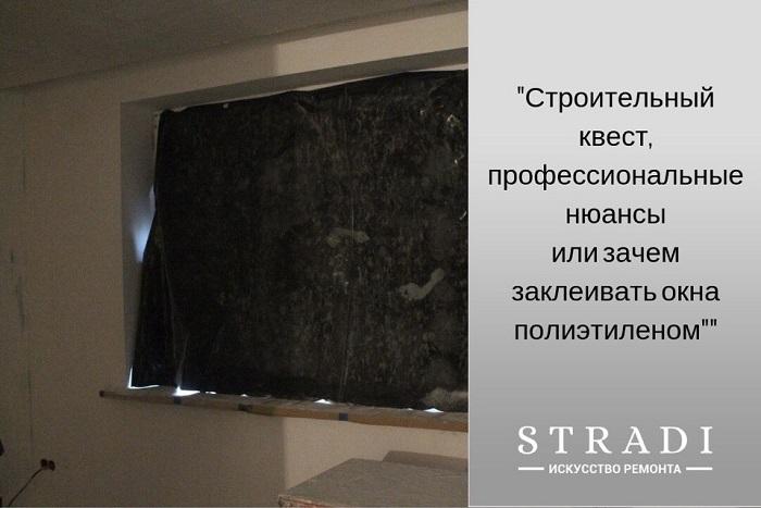 рассрочка на ремонт квартиры в Минске