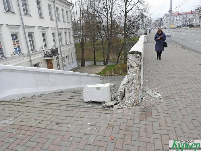 Последствия ДТП на Октябрьском мосту в Витебске