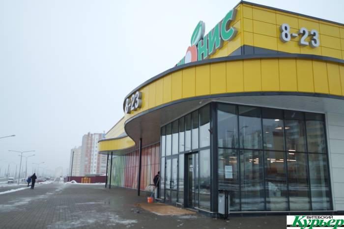 20 ноября в Витебске в Билево-3 откроется гипермаркет «Дионис»