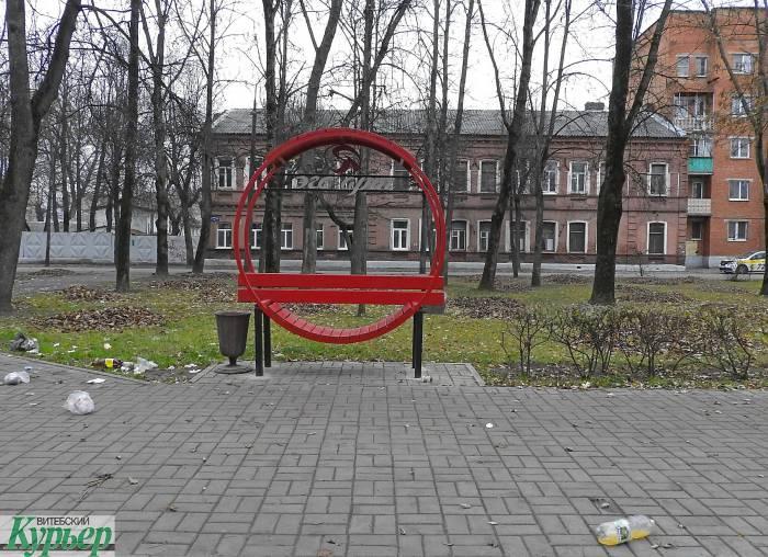 Оригинальное место для отдыха и яркий пример работы дворников в сквере Космонавтов в Витебске