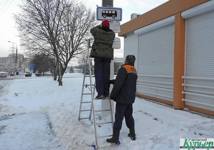 В Витебске на остановках появились новые графики движения городского транспорта