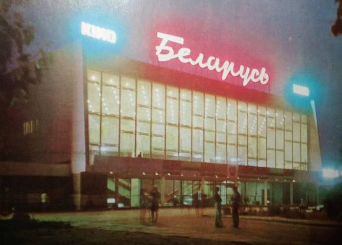 10 кинотеатров Витебска, о которых вы знали далеко не всё: в самолете, с зимним садом и музыкальным фонтаном