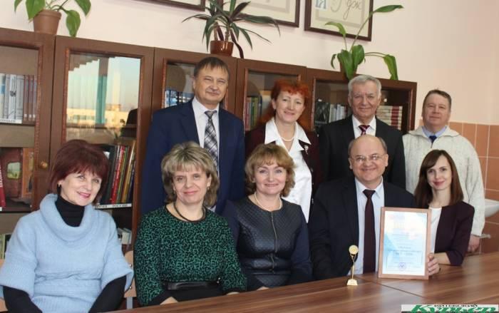 Как в Витебском государственном университете отмечали 108-летие