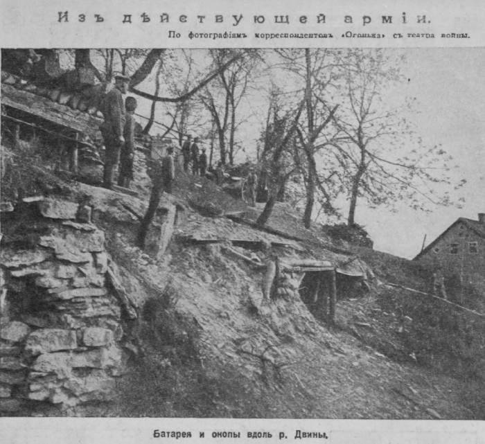 Забытая оккупация Полоцка кайзеровской Германией. Как это было