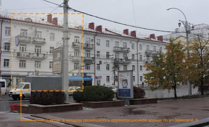 Интересные адреса Витебска. Магазин игрушек Мордуха Борового в доме №6 по улице Замковой