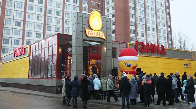 В Витебске на проспекте Людникова открылась еще одна «Ганна»