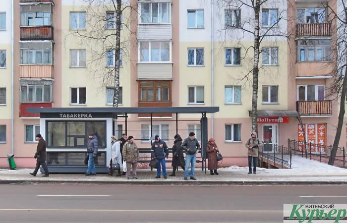 В Витебске вместо скамеек на остановках устанавливают табачные ларьки. «Такое впечатление, что стариков в нашем городе просто ненавидят!»
