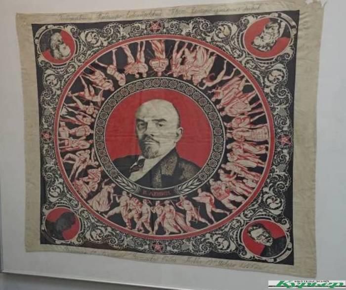 Почему на агитационном платке в областном музее Троцкий закрашен чернилами