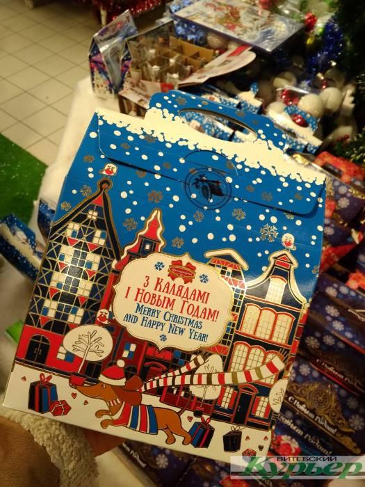 Сколько стоят в Витебске новогодние подарки для детей? 500 грамм конфет из Украины, России и Беларуси
