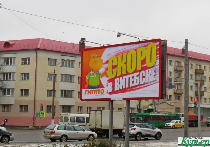 В Витебске «Гиппо» откроется 19 декабря. Чем удивит новый торговый центр?