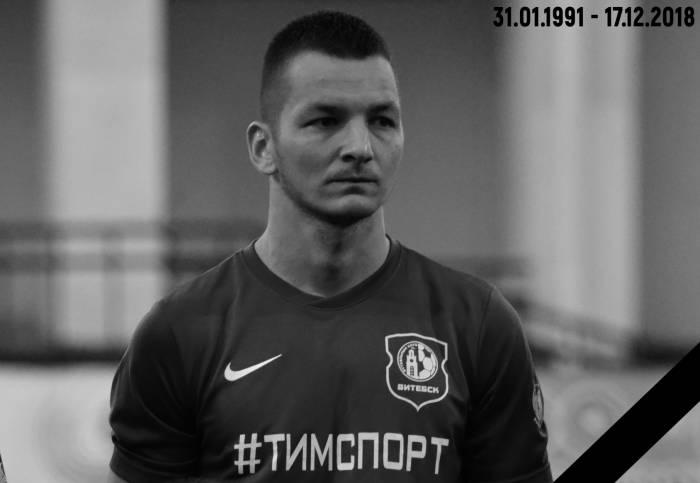 Вратарь футбольного клуба«Витебск» Андрей Щербаков погиб в автокатастрофе. Что пишут о трагедии ГАИ, МЧС, Следственный комитет и что говорит очевидец