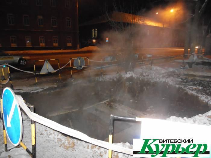 В Витебске на улице Буденного возле «Гиппо» теплотрасса греет Вселенную