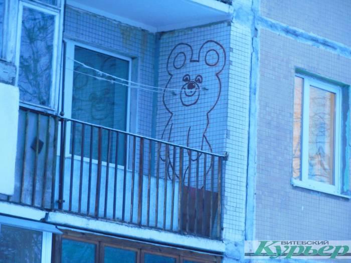 5 необычных балконов в Витебске, которые удивляют