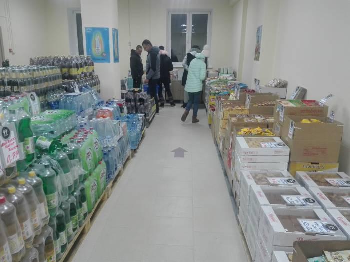 В Витебске открылся магазин низких цен — «99 копеек». В формате «жесткого дискаунтера»