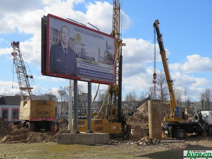 Как строят Полоцкий путепровод в Витебске