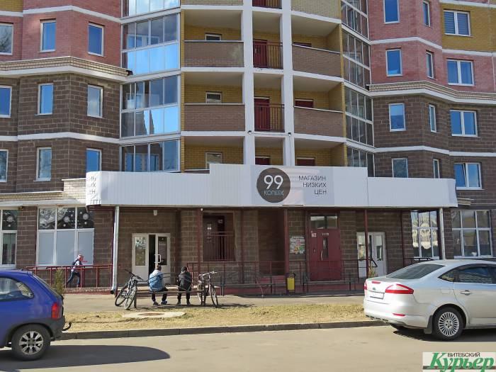 В Витебске откроется еще два магазина «99 копеек». Ассортимент будет корректироваться, исходя из пожеланий покупателей