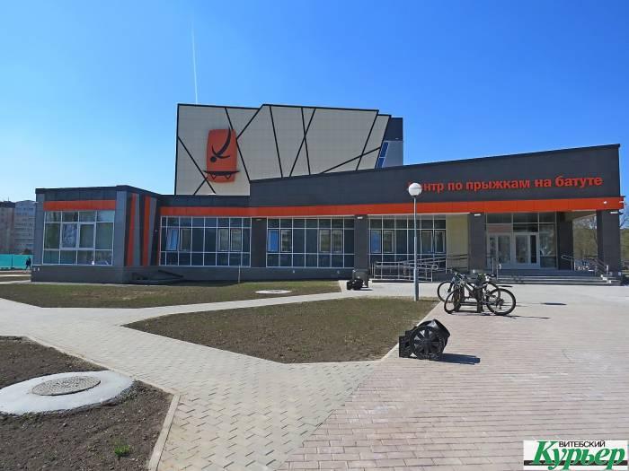 Какие платные услуги оказывает Центр батута на проспекте Победы в Витебске