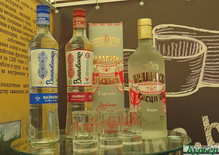 В Витебске выпускают алкогольную «Вышиванку». Водка со вкусом василька
