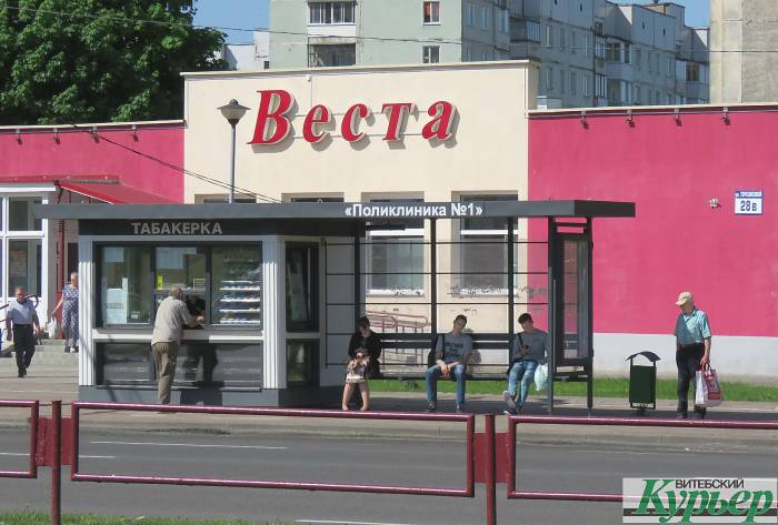 В Витебске «Табакерка» получила «медицинское название»