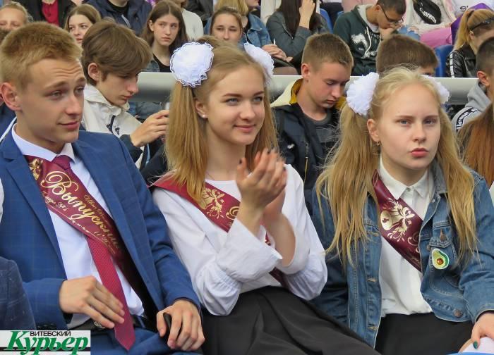 Самые яркие моменты «Последнего звонка» в Витебске
