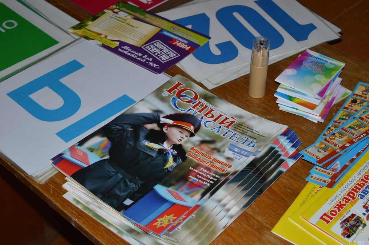 В Поставском районе заставляют подписаться на журнал «Юный спасатель» в «добровольно-принудительном» порядке