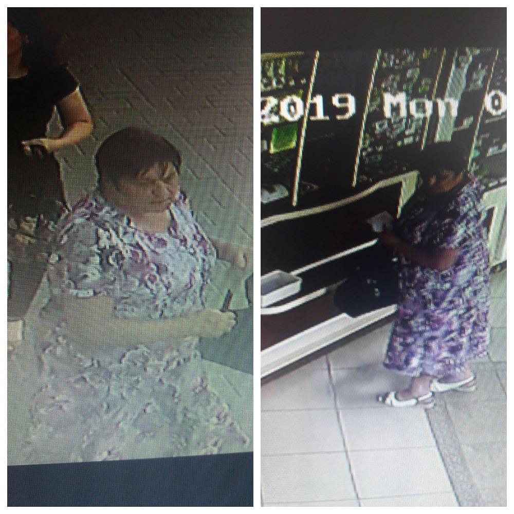 В Витебске ищут женщину, которая украла в аптеке на улице Ленина кошелек