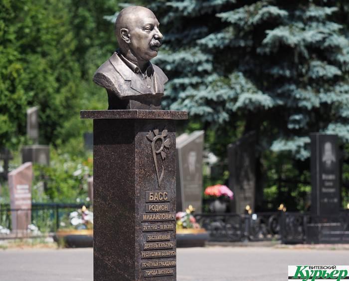 Первому директору фестиваля искусств «Славянский базар» Родиону Бассу установили памятник в Витебске