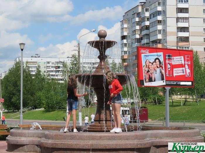 Синоптики пообещали в Витебске жару выше 30 градусов