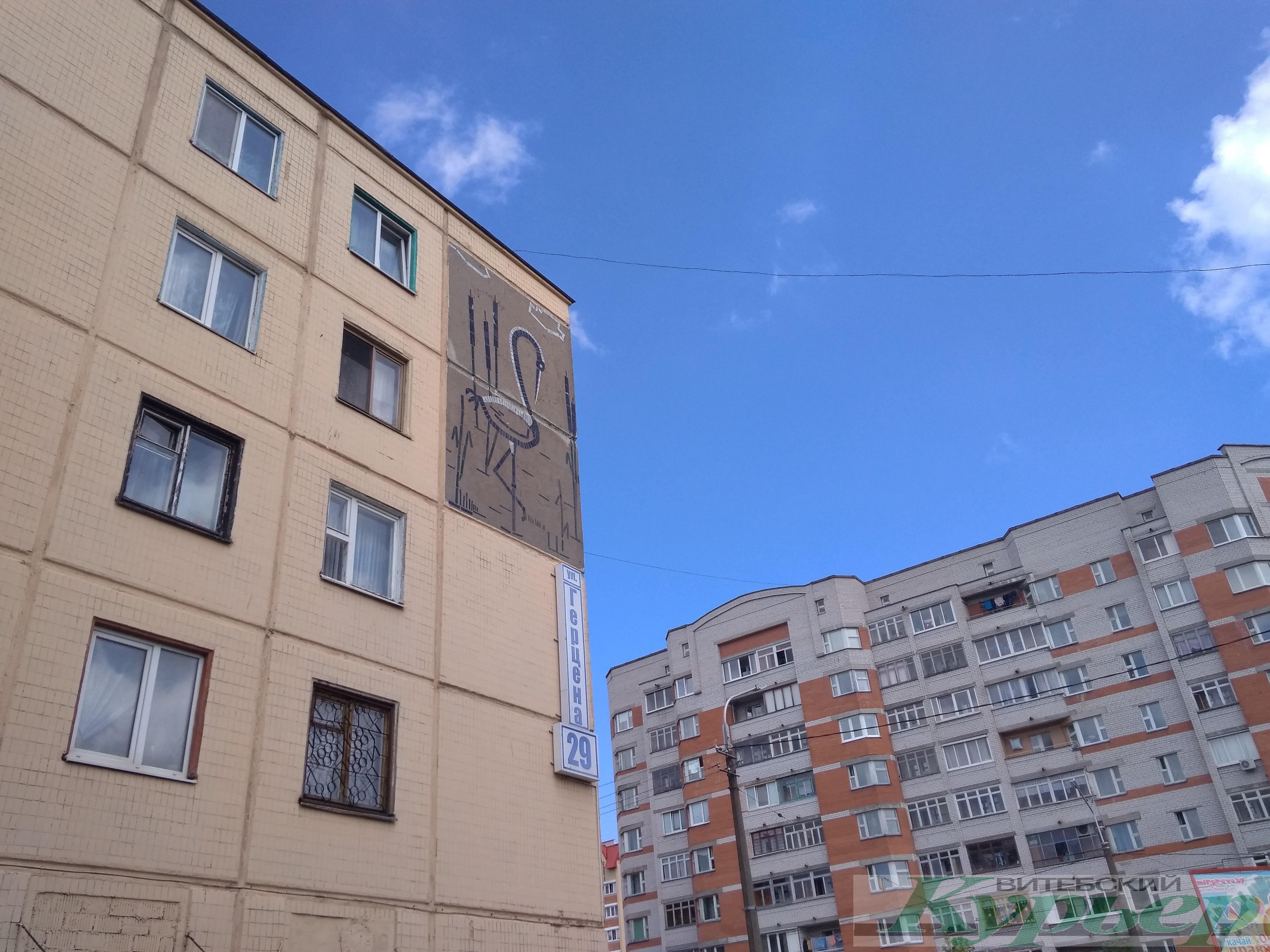 Короткий путеводитель по улицам Герцена и Гончарная, где когда-то проходила граница города