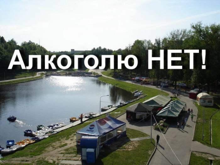 Жители Витебска подписывают петицию против продажи алкоголя на Витьбе