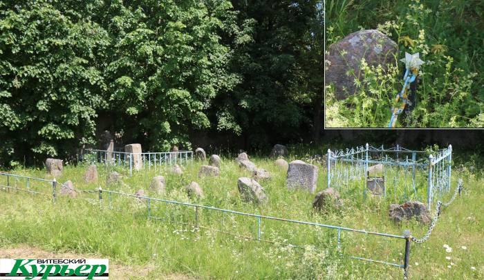 Кованые звезды Давида, сохранившиеся до сих пор в старинном городе Дубровно