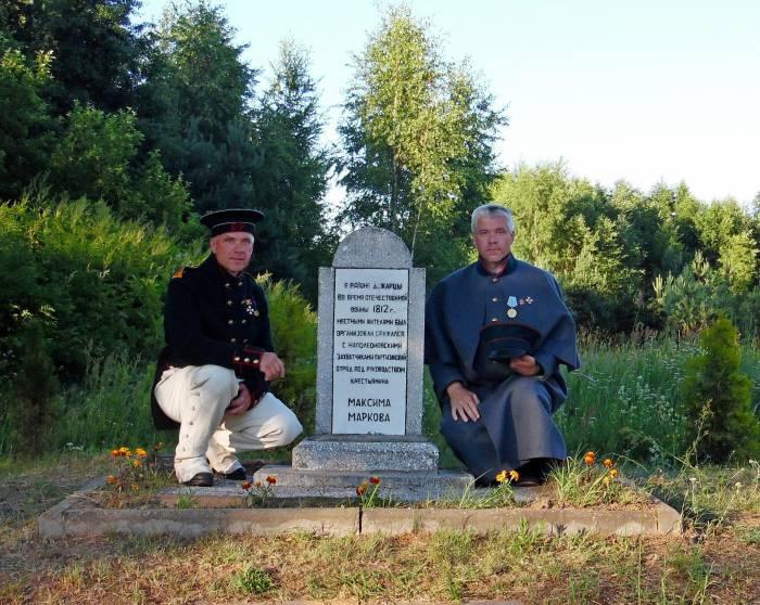 Как в Жарцах Полоцкого района чтят память крестьян, защищавших деревню от французов