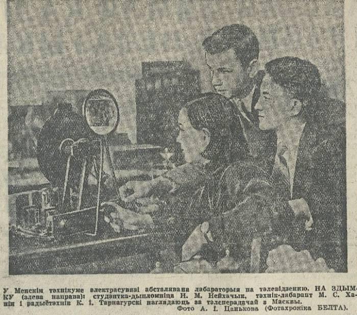 Когда и как в Витебске появилось телевидение и кто был первым телезрителем