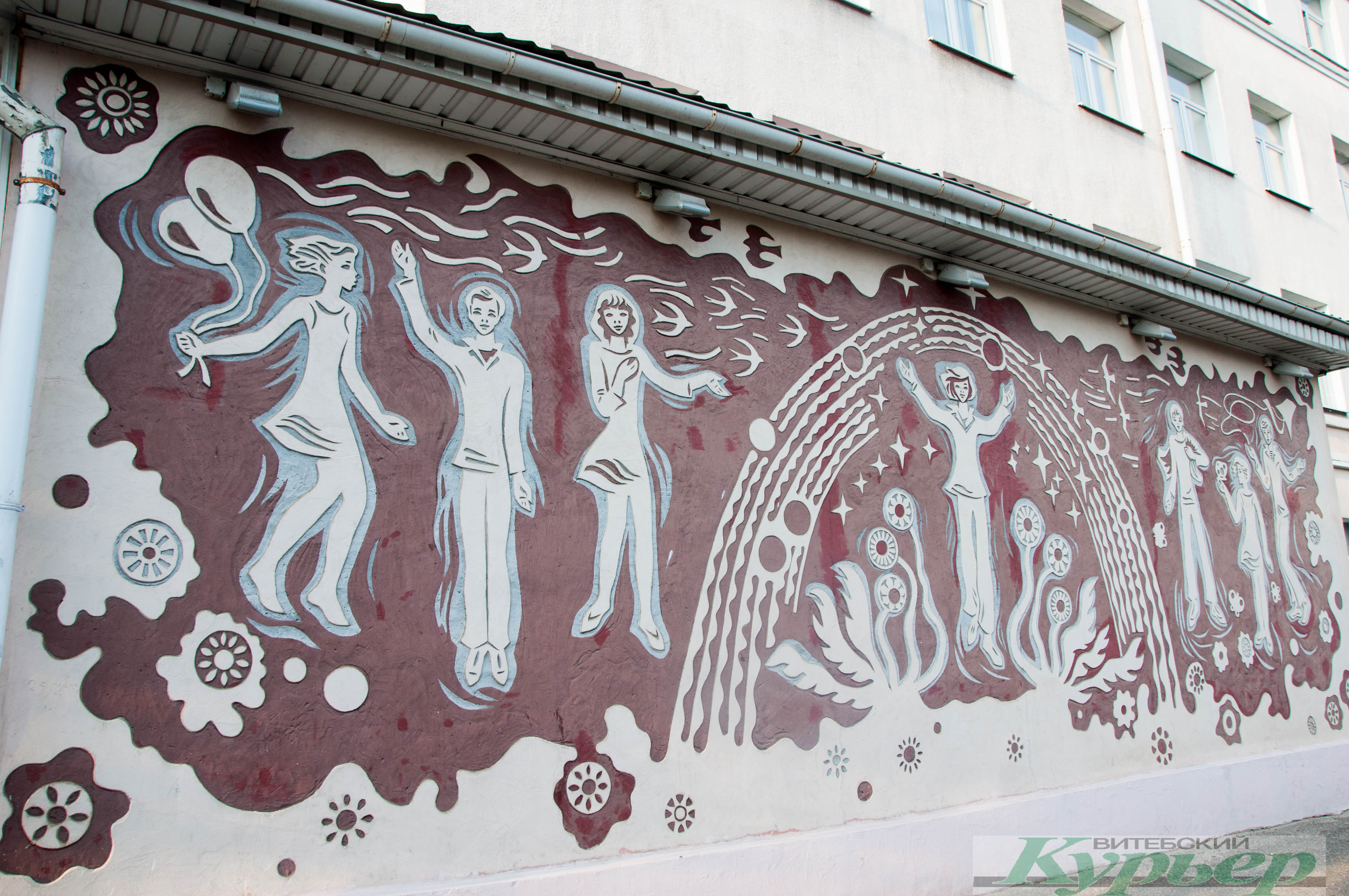 Это вам не граффити! 7 витебских рисунков, которые появились гораздо раньше
