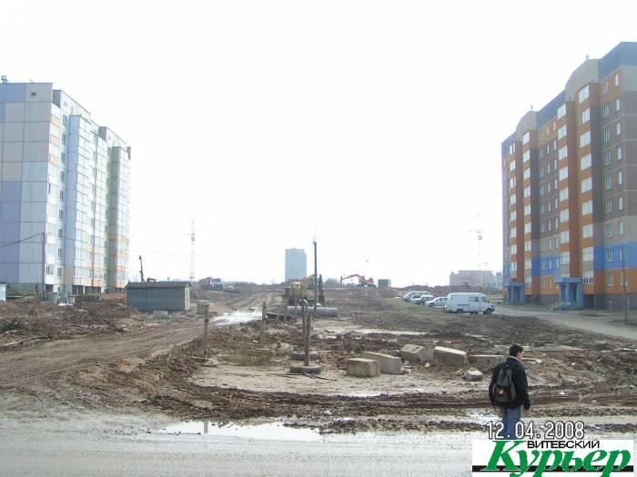 Как начиналась улица Богатырева в Витебске в микрорайоне Билево