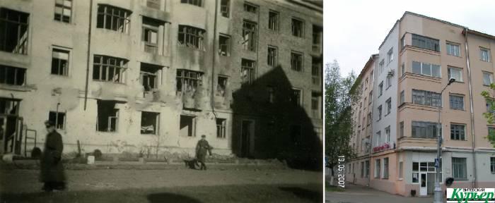 Как выглядели в Витебске проспект Фрунзе и улица Баумана во время оккупации в 40-х годах