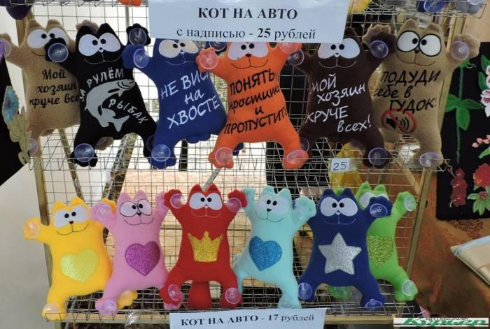 Символом «Славянского базара в Витебске» уже давно стал «задзвіньскі» кот