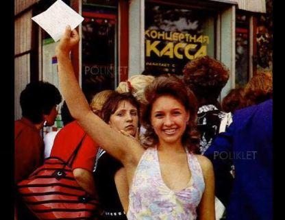 Витебск в 1988 году. Фестиваль польской песни