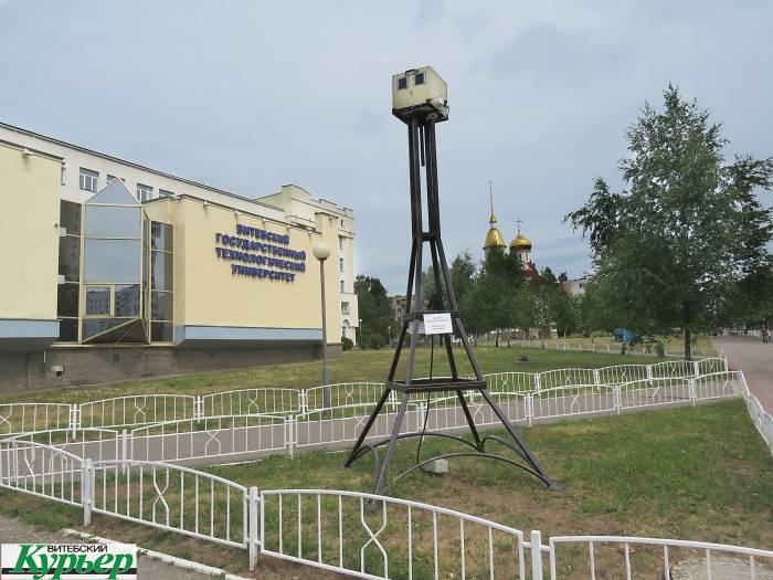Тайна «эйфелевой башни» в Витебске возле «техноложки» раскрыта