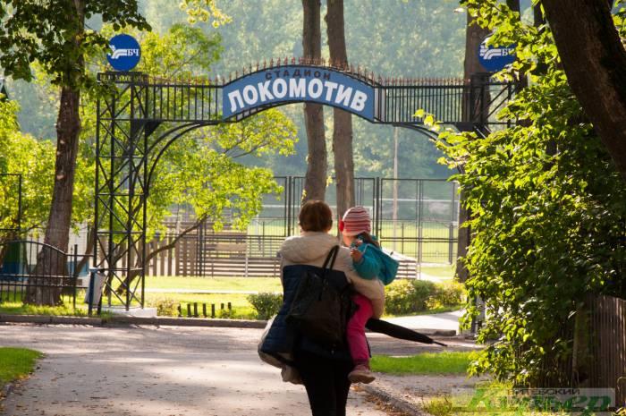 5 причин отдыхать в парке Железнодорожников в Витебске