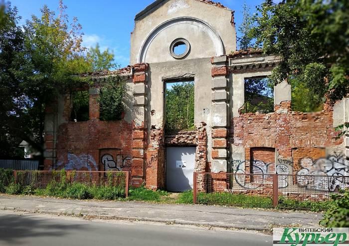 На синагоге в Витебске установили уникальную памятную табличку