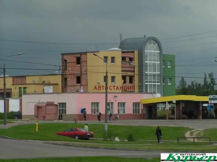 Автостанция в конце Московского проспекта. Что было на месте «МакДональдса» в Витебске