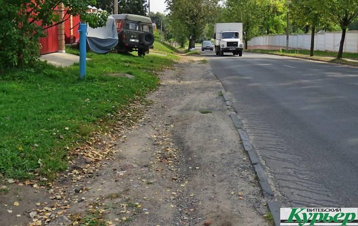Где в Витебске непроходимые тротуары