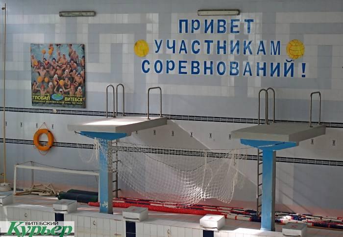 Бассейн «Комсомолец» в Витебске будет закрыт до начала 2020 года. Почему?