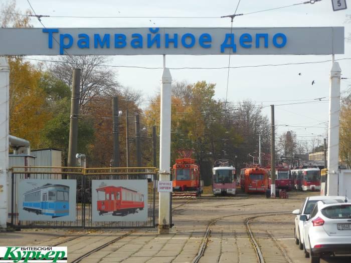 Где в Витебске была улица Билевская. Забытая история у трамвайного депо