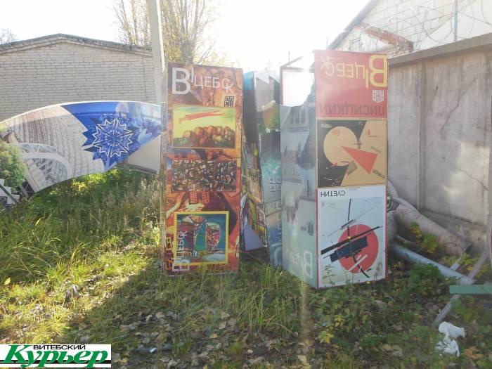 Кладбище старой рекламы в Витебске. Куда исчезают рекламные стенды и афишные тумбы